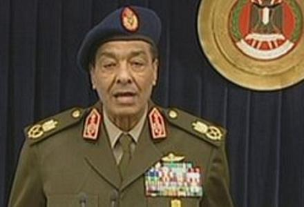 Egypt-SCAF-Head.jpg