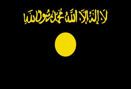 Flag_of_al-Qaeda_in_Iraq.jpg