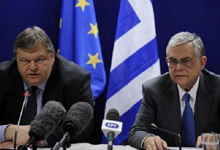 Greek-PM-FM.jpg