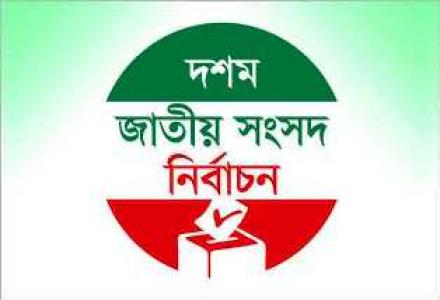 bangladesh_election_2014.jpg