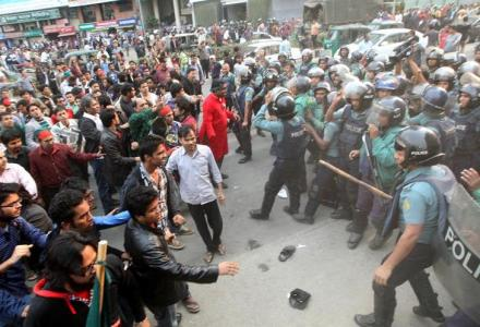 bangladesh_protest_near_pak_embassy.jpg
