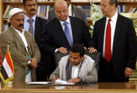 yemen_pm_resigns_sep2014.jpg